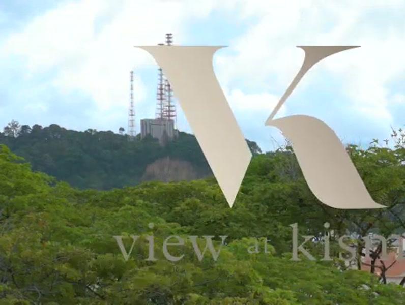 View at Kismis